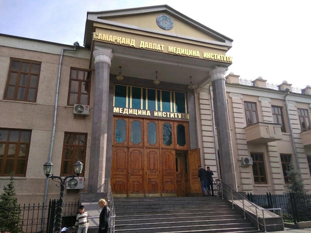 Дар донишгоҳи давлатии тиббиёти Самарқанд олимпиадаи байналмилалӣ баргузор шуд